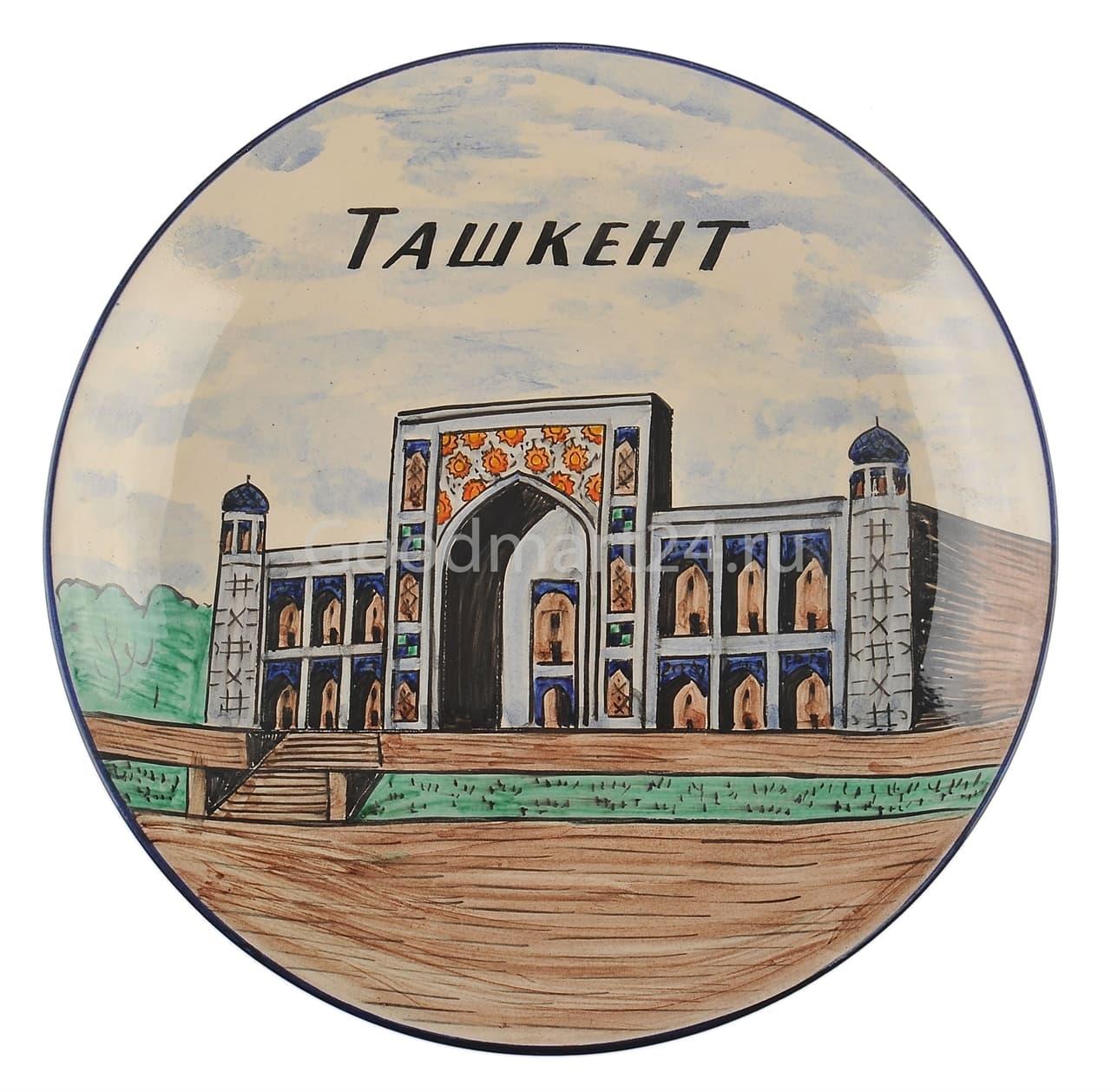 Ляган Риштанская Керамика 38 см. плоский, Ташкент - фото 7404