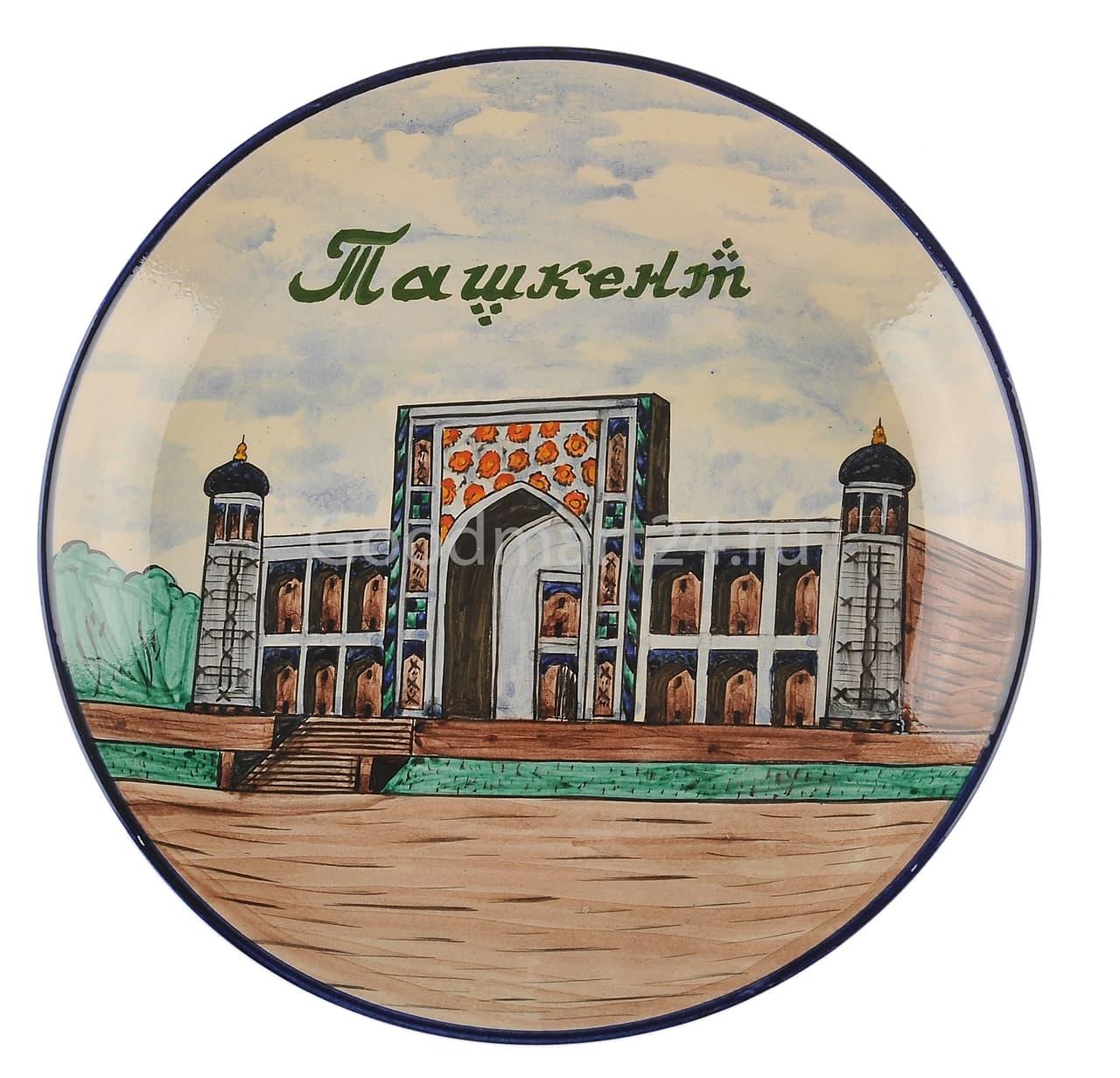 Ляган Риштанская Керамика 38 см. плоский, Ташкент - фото 7405