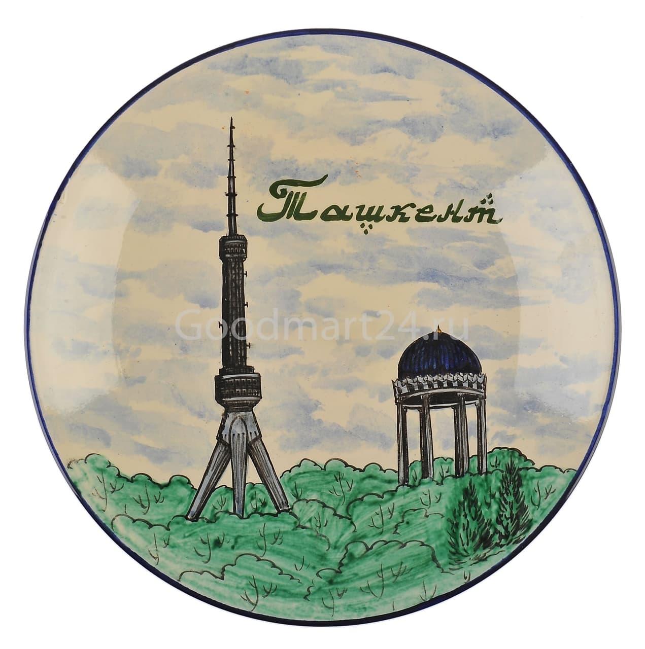 Ляган Риштанская Керамика 38 см. плоский, Ташкент - фото 7406