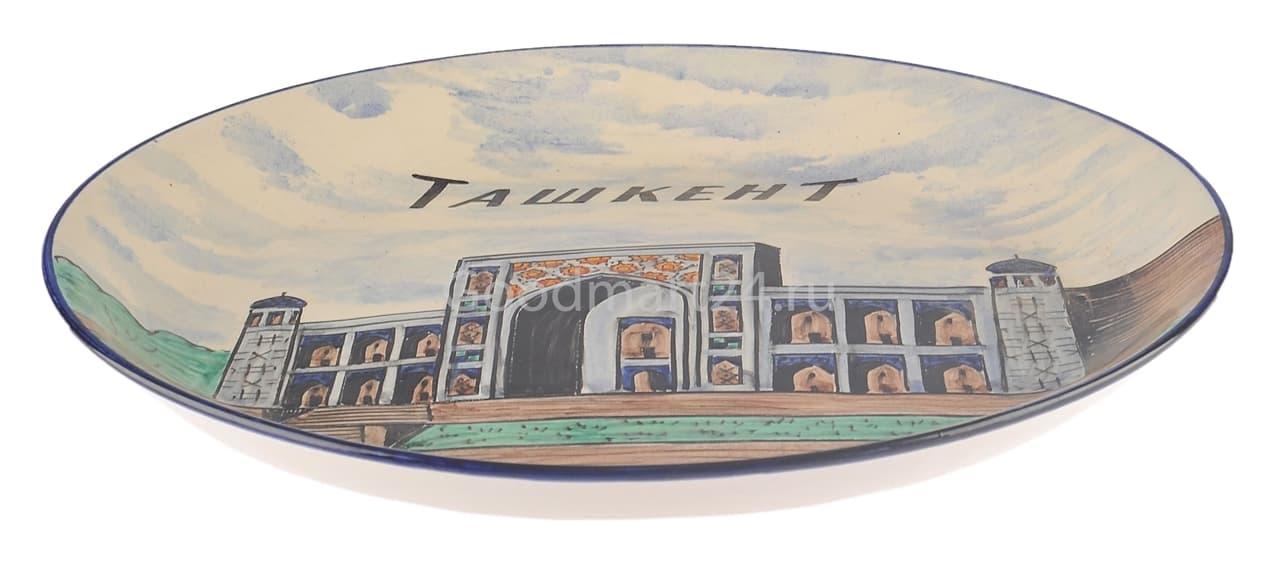 Ляган Риштанская Керамика 38 см. плоский, Ташкент - фото 7407