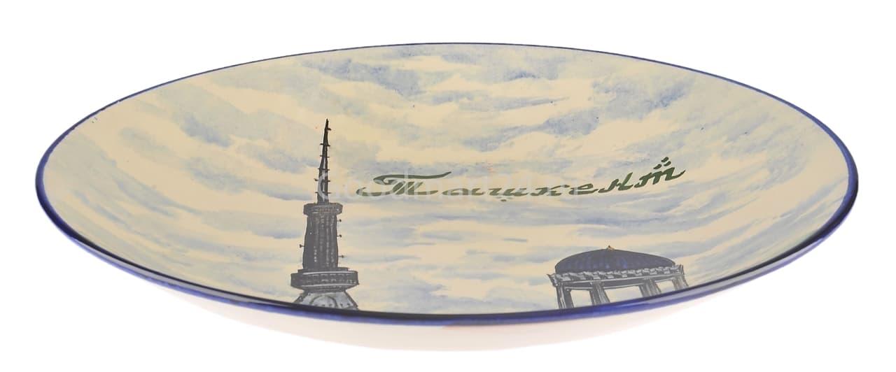 Ляган Риштанская Керамика 38 см. плоский, Ташкент - фото 7408