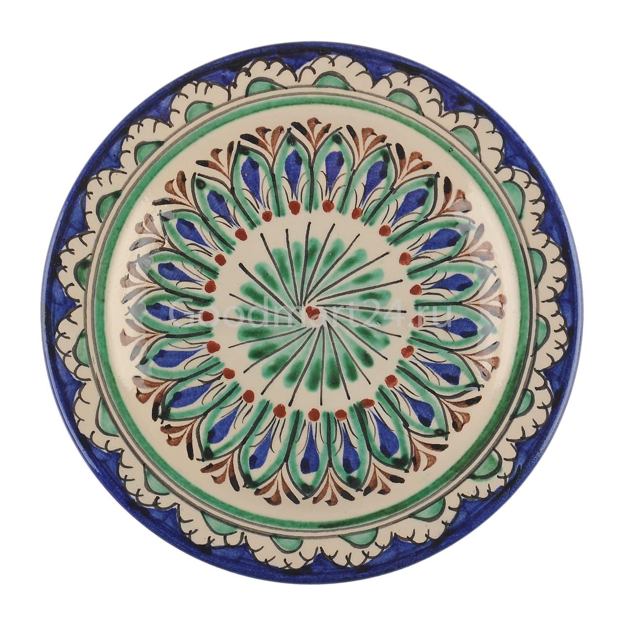 Тарелка плоская Риштанская Керамика 19 см. синяя - фото 7490